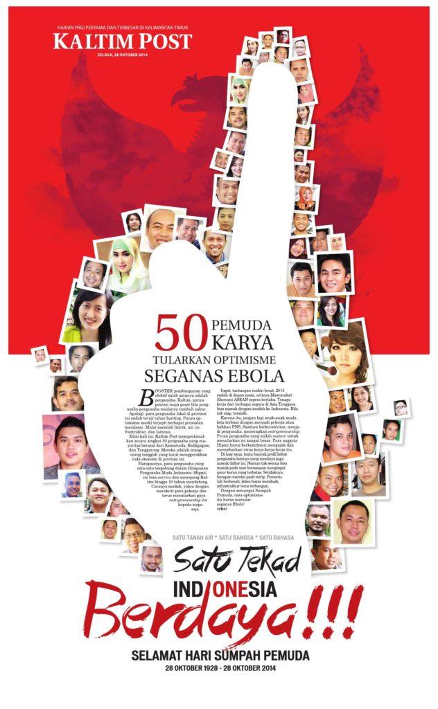 Sama-sama edisi Hari Sumpah Pemuda, tetapi yang ini edisi tiga tahun lalu dan hanya beredar di sebagian Kalimantan... dan ada satu hal yang mengganjal: kenapa harus Ebola sih?