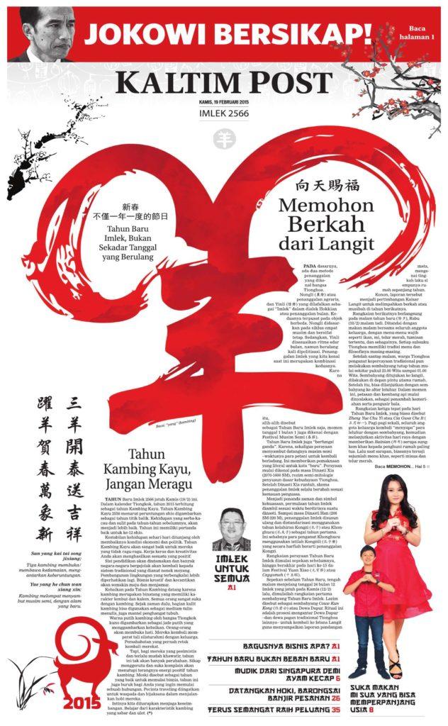 Kaligrafi Tionghoa... ya namanya juga edisi Tahun Baru Imlek. 😅